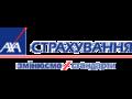 Axa__logo