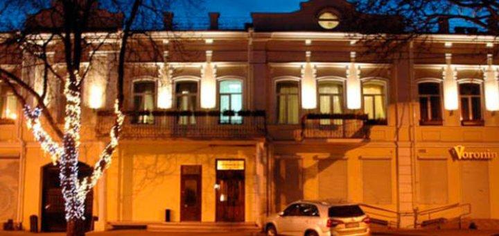 """VIP-отдых для двоих! До 8 дней в """"Апарт-Отеле 52"""" в самом центре Одессы!"""