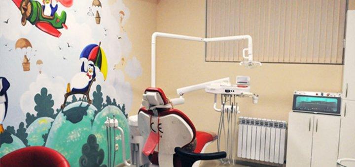 """Панорамный рентгеновский снимок обеих челюстей + консультация стоматолога терапевта для одного или двоих в клинике """"Денталия""""!"""