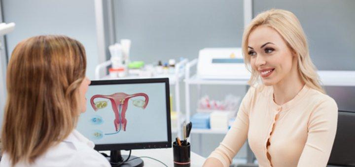 """Комплексное обследование у гинеколога в медицинском центре """"ИБН СИНА+"""""""