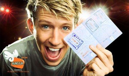 Европа ждёт тебя! Получение однократной или многократной Шенгенской визы с Компанией «Касса.in.ua»! Всего 150 грн. вместо 1500!