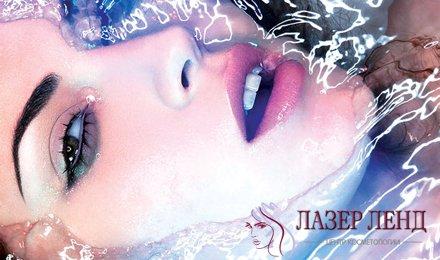 Комплексная программа по уходу за лицом в центре косметологии ЛазерЛенд: миндальный, молочный, ALFA, ABR-пилинг и не только! Всего от 130 грн.!