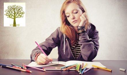 10 и 20 уроков рисования в Художественной мастерской Студия М: работа с карандашом и пастелью! От 250 грн.!