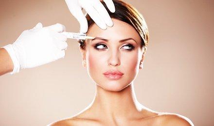 Молодость и красота! Устранение морщин с помощью инъекций нейронокса во врачебном центре Arly! От 680 грн!