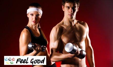 3 месяца фитнеса или безлимитного посещения тренажерного зала в фитнес-клубе «Feel Good» всего за 320 грн.! Кардиотренажеры, помощь инструктора, душ, спорт-бар и другое.