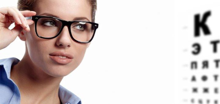 Хорошее зрение – бесценное богатство! Диагностика зрения для детей и взрослых в офтальмологических центрах «Взгляд»!