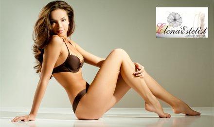Эксклюзивный профессиональный антицеллюлитный уход по телу от косметолога Елены Коханевич! Всего за 460 грн. вместо 3000 грн.!