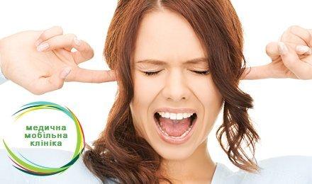 Выявление причин головной боли: измерение артериального давления, функциональное исследование сосудов головы, расшифровка РЭГ и не только! Всего 116 грн. вместо 290!