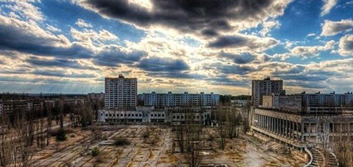 Как я могу посетить Чернобыль?