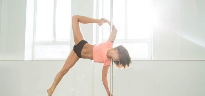 Скидка на абонементы на занятия pole-dance в студии Lady Marmaladе