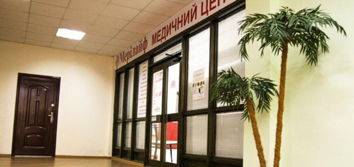 Обследование «Диагностика нарушений обменных процессов» в медицинской клинике «Мерилайф»