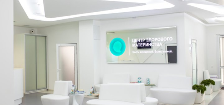 Консультация маммолога + осмотр + УЗИ молочных желез в «Центре Здорового Материнства»