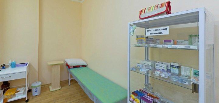 Комплексное обследование эндокринолога для одного человека в медицинском центре «Daily Medical»
