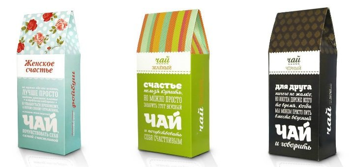 Скидка 15% на весь ассортимент чая от ТМ «Вкусная помощь»