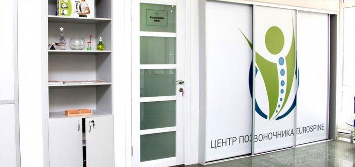 До 10 сеансов лечебного массажа в центре «Eurospine»