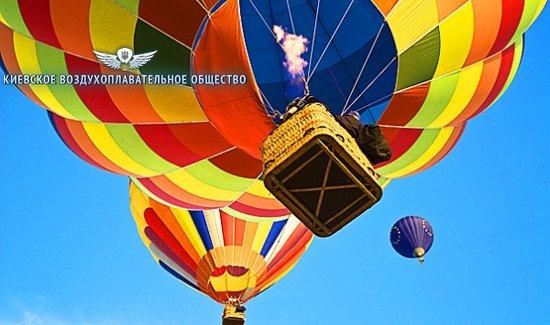 Индивидуальный полет для пары или групповые полёты для компании, мастер-класс «Стань пилотом»
