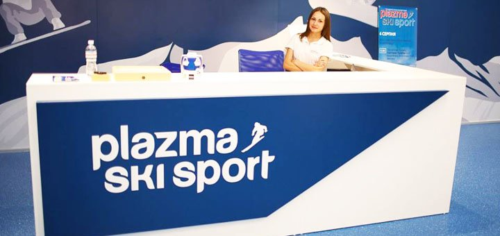 Скидка 50% на тренировки на горнолыжном тренажере «PlazmaSkiSport»