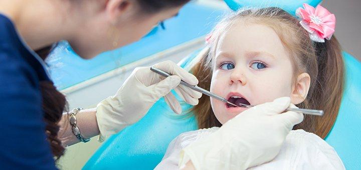 Установка пломбы и лечение кариеса для детей в клинике «Твоя Усмішка»