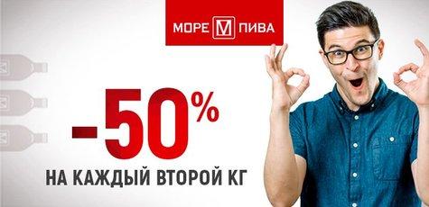 720x340_-50_%d1%80%d1%83