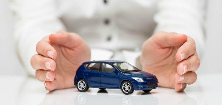 Комплексная страховка автомобиля «5 в 1» от страховой группы «Оберег»