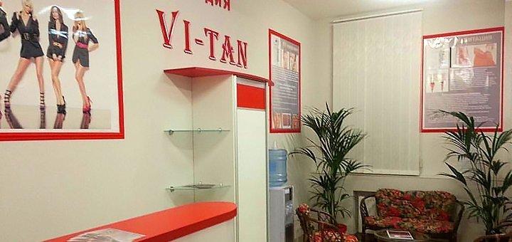 До 7 сеансов безынъекционной карбокситерапии в студии красоты «Vi-Tan»
