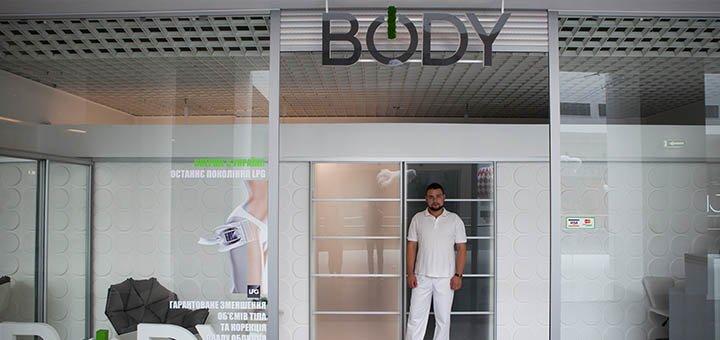 5 сеансов LPG-массажа в сети студий «BODY LPG»