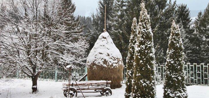 От 3 дней отдыха All Inclusive для двоих в пансионате «Славский» во Львовской области
